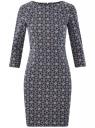 Платье облегающего силуэта на молнии oodji #SECTION_NAME# (синий), 14001105-6B/46944/7912G