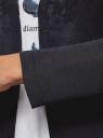 Кардиган без застежки с накладными карманами oodji #SECTION_NAME# (синий), 19208002/45723/7929M - вид 5