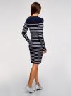 Платье вязаное с декором на плече  oodji #SECTION_NAME# (синий), 63912231/46750/7912S - вид 3