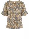 Блузка свободного силуэта с воланами на рукавах oodji #SECTION_NAME# (бежевый), 11400450-1/36215/3370E
