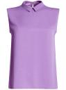 Блузка базовая без рукавов с воротником oodji #SECTION_NAME# (фиолетовый), 11411084B/43414/4C00N