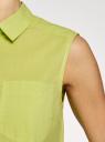 Топ базовый хлопковый oodji #SECTION_NAME# (зеленый), 11401250B/45510/6A00N - вид 5