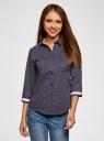 Блузка хлопковая с рукавом 3/4 oodji для женщины (синий), 13K03005B/26357/7910D