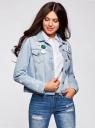 Куртка джинсовая со значками oodji #SECTION_NAME# (синий), 11109031/46654/7000W - вид 2