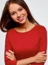 Платье облегающего силуэта на молнии oodji #SECTION_NAME# (красный), 14001105-6B/46944/4502N - вид 4