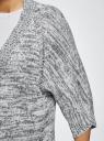 Кардиган меланжевый без застежки oodji #SECTION_NAME# (серый), 63205251/18369/1229M - вид 5