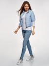 Куртка стеганая с короткими рукавами oodji для женщины (синий), 10207003/45420/7001N - вид 6