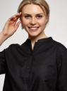 Рубашка хлопковая с воротником-стойкой oodji для женщины (черный), 23L12001B/45608/2900N