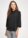 Блузка из струящейся ткани с регулировкой длины рукава oodji для женщины (черный), 11403225-10B/46123/2900N
