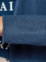 Кардиган удлиненный в рубчик без застежки oodji #SECTION_NAME# (синий), 63212576/46887/7500M - вид 5