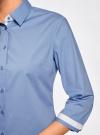 Рубашка с контрастной отделкой и рукавом 3/4 oodji #SECTION_NAME# (синий), 11403201-2B/26357/7500N - вид 5