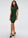 Платье облегающего силуэта на молнии oodji для женщины (зеленый), 14011025/42588/6900N