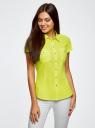 Рубашка базовая с коротким рукавом oodji #SECTION_NAME# (зеленый), 11402084-5B/45510/6A00N - вид 2