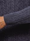 """Джемпер фактурной вязки """"в косичку"""" oodji #SECTION_NAME# (синий), 4L105060M/25365N/7900M - вид 5"""