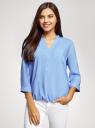 Блузка вискозная с рукавом-трансформером 3/4 oodji #SECTION_NAME# (синий), 11403189-2B/26346/7500N - вид 2