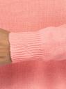 Джемпер базовый свободного силуэта oodji для женщины (розовый), 63807376/50637/4000N