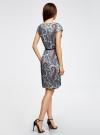 Платье трикотажное с ремнем oodji #SECTION_NAME# (разноцветный), 24008033-2/16300/1259E - вид 3