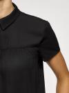 Блузка с коротким рукавом oodji #SECTION_NAME# (черный), 11400427/36215/2900N - вид 5