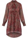 Платье шифоновое с асимметричным низом oodji #SECTION_NAME# (красный), 11913032/38375/4912E