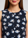 Платье без рукавов с расклешенной юбкой oodji #SECTION_NAME# (синий), 11911018M/46594/7970F - вид 4