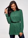 Туника вискозная с ремнем oodji для женщины (зеленый), 21412057-6B/48756/6E12G
