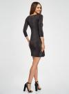 Платье с разноцветным люрексом oodji #SECTION_NAME# (черный), 73912219/45965/2900X - вид 3