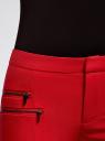 Брюки зауженные с декоративными молниями oodji для женщины (красный), 11706194B/35589/4500N