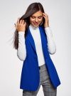 Жилет удлиненный приталенный oodji для женщины (синий), 12300099-9/18600/7501N - вид 2