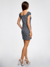 Платье хлопковое со сборками на груди oodji #SECTION_NAME# (синий), 11902047-2B/14885/7930F - вид 3