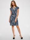 Платье трикотажное с ремнем oodji #SECTION_NAME# (синий), 24008033-2/16300/7530F - вид 2