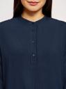 Блузка вискозная А-образного силуэта oodji #SECTION_NAME# (синий), 21411113B/42540/7900N - вид 4
