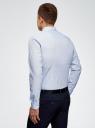 Рубашка принтованная из хлопка oodji #SECTION_NAME# (синий), 3B110027M/19370N/1075G - вид 3