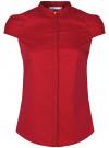 Рубашка с коротким рукавом из хлопка oodji #SECTION_NAME# (красный), 11403196-1/18193/4500N