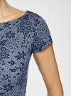 Платье трикотажное с принтом oodji #SECTION_NAME# (синий), 14001117-4/16564/7912G - вид 5