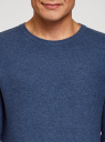 Джемпер хлопковый с круглым вырезом oodji #SECTION_NAME# (синий), 4L112227M/21166N/7500M - вид 4