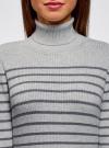 Свитер приталенного силуэта в полоску oodji #SECTION_NAME# (серый), 74412573/46531/2023S - вид 4