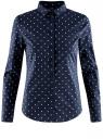 Рубашка базовая из хлопка oodji #SECTION_NAME# (синий), 11403227B/14885/7930D