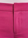 Брюки зауженные с декоративными молниями oodji для женщины (розовый), 11706194B/35589/4701N