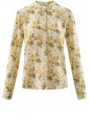 Блузка вискозная А-образного силуэта oodji #SECTION_NAME# (желтый), 21411113B/26346/5052F