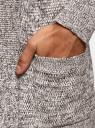 Кардиган вязаный без застежки oodji #SECTION_NAME# (белый), 4L607017M/49371N/1229M - вид 5