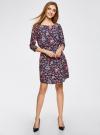 Платье вискозное с рукавом 3/4 oodji #SECTION_NAME# (синий), 11901153-1B/42540/7945F - вид 2