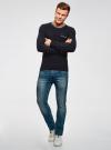 Джемпер с нагрудным карманом и контрастной отделкой oodji #SECTION_NAME# (синий), 4L112183M/25255N/7912B - вид 6
