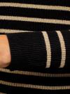 Свитер приталенного силуэта в полоску oodji #SECTION_NAME# (черный), 74412573/46531/2935S - вид 5