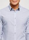 Рубашка хлопковая в мелкую графику oodji #SECTION_NAME# (белый), 3L110374M/19370N/1079G - вид 4