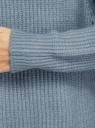 Свитер фактурный свободного силуэта oodji для женщины (синий), 64405094/48783/7000N