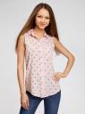Топ вискозный с нагрудным карманом oodji для женщины (розовый), 11411108B/26346/4029Q