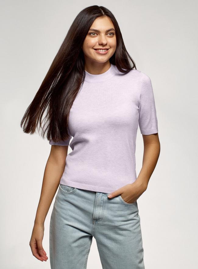 Джемпер с короткими рукавами и воротником-стойкой oodji для женщины (фиолетовый), 73812658-1B/45755/8000M