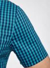 Рубашка приталенная в клетку oodji #SECTION_NAME# (бирюзовый), 3L240005M/39767N/7679C - вид 5