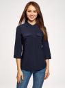 Блузка вискозная с нагрудными карманами oodji #SECTION_NAME# (синий), 11403225-7B/42540/7900N - вид 2