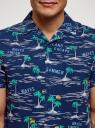 Рубашка принтованная с коротким рукавом oodji #SECTION_NAME# (синий), 3L400004M/48205N/7973G - вид 4